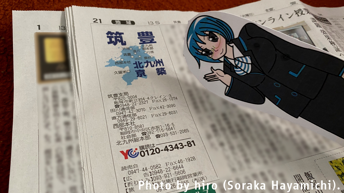 f:id:fuwafuwaame:20200422114225j:plain