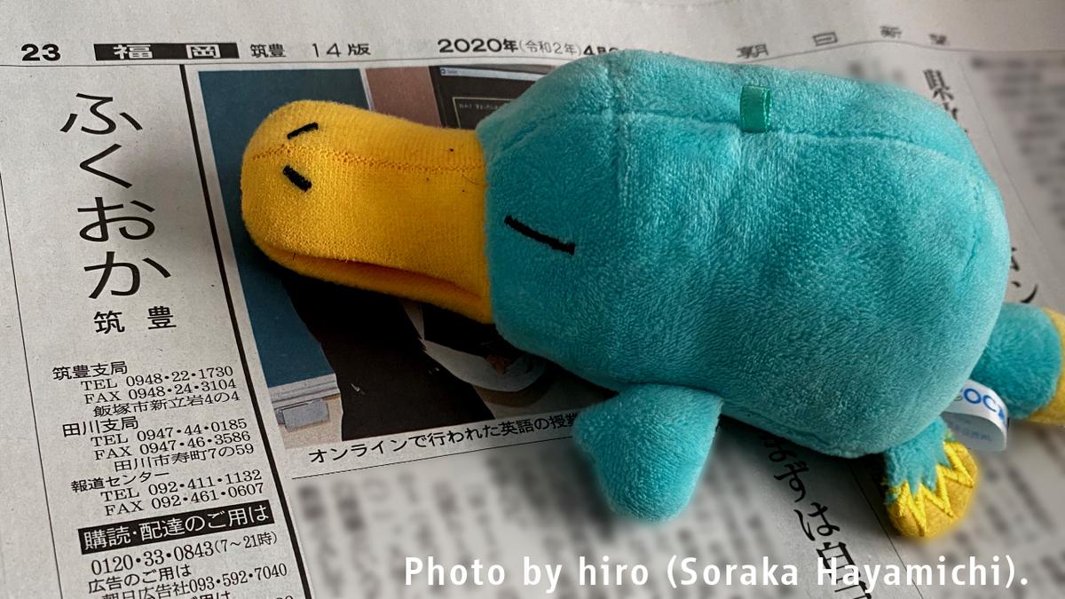 f:id:fuwafuwaame:20200422115325j:plain