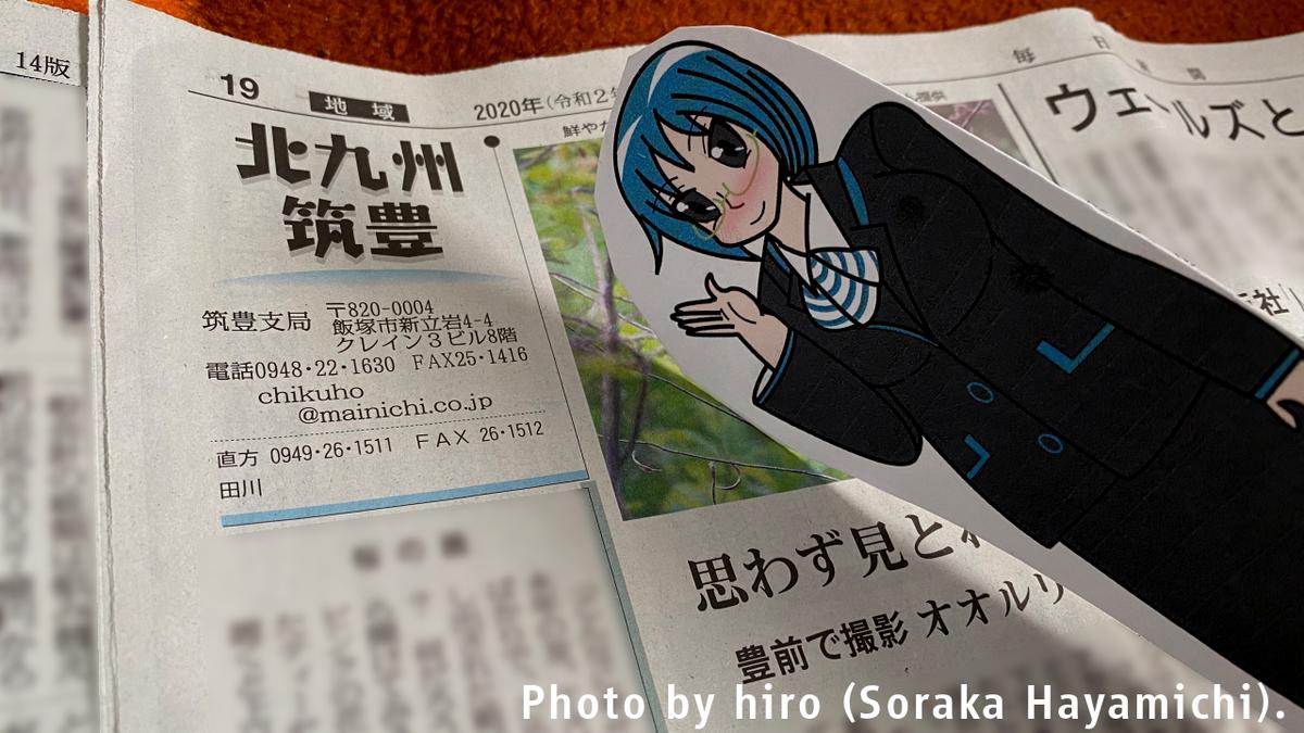 f:id:fuwafuwaame:20200422120800j:plain