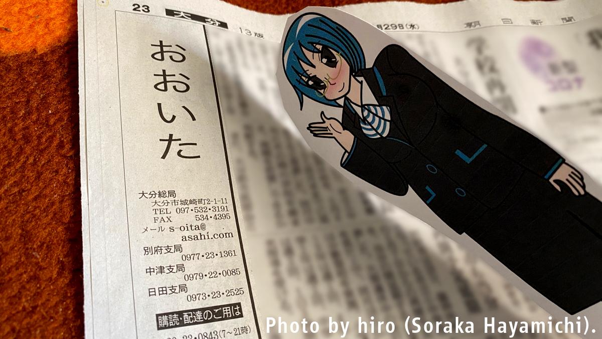 f:id:fuwafuwaame:20200514144602j:plain