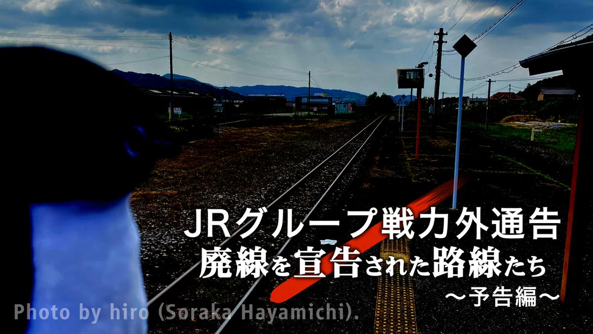 f:id:fuwafuwaame:20200528120200j:plain