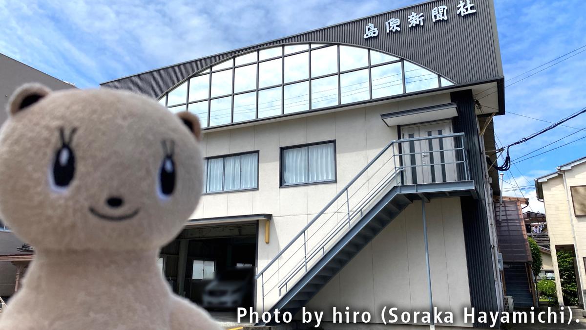 f:id:fuwafuwaame:20200602122556j:plain