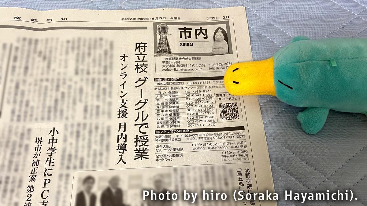 f:id:fuwafuwaame:20200611164413j:plain