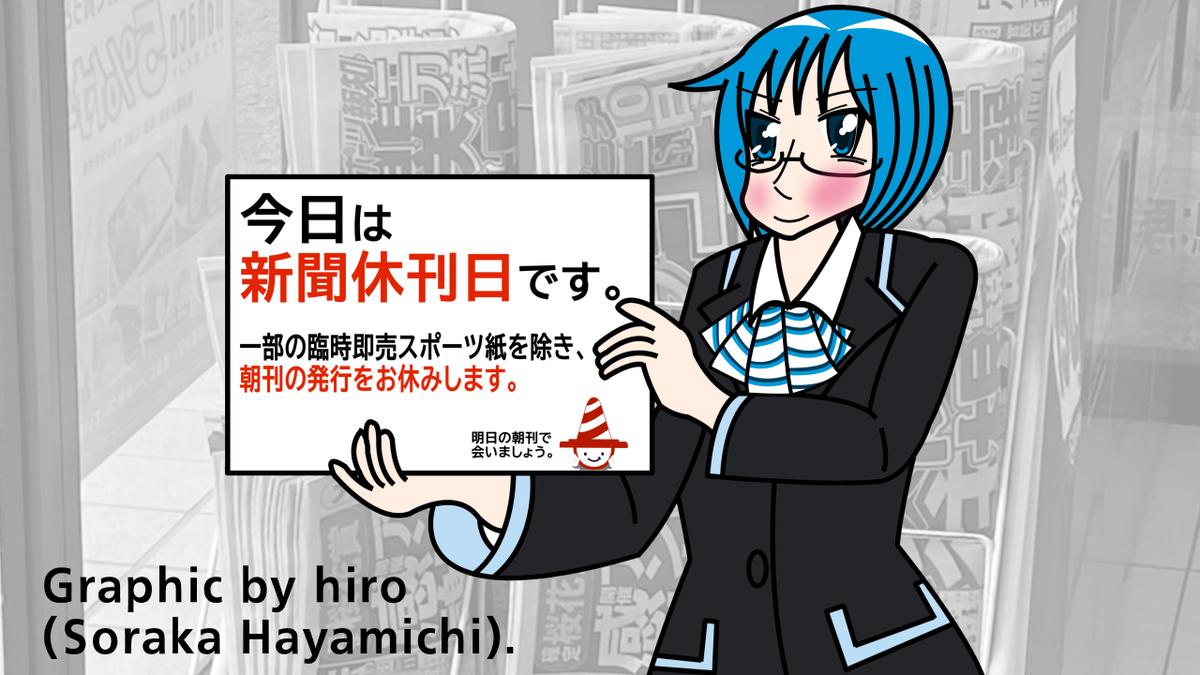 f:id:fuwafuwaame:20200614014953p:plain