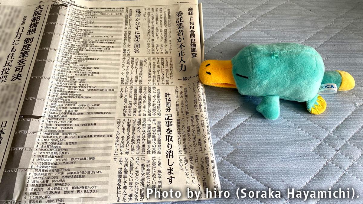 f:id:fuwafuwaame:20200620115132j:plain