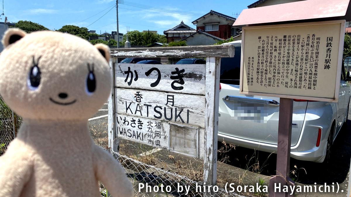f:id:fuwafuwaame:20200620124758j:plain