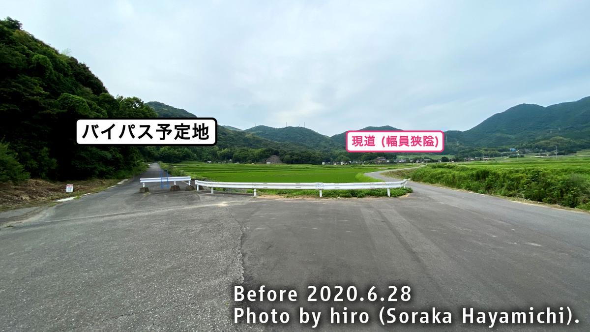 f:id:fuwafuwaame:20200629182533j:plain