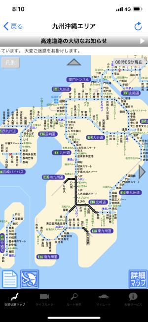 f:id:fuwafuwaame:20200706020946p:plain
