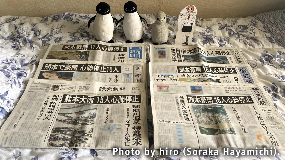 f:id:fuwafuwaame:20200714141451j:plain