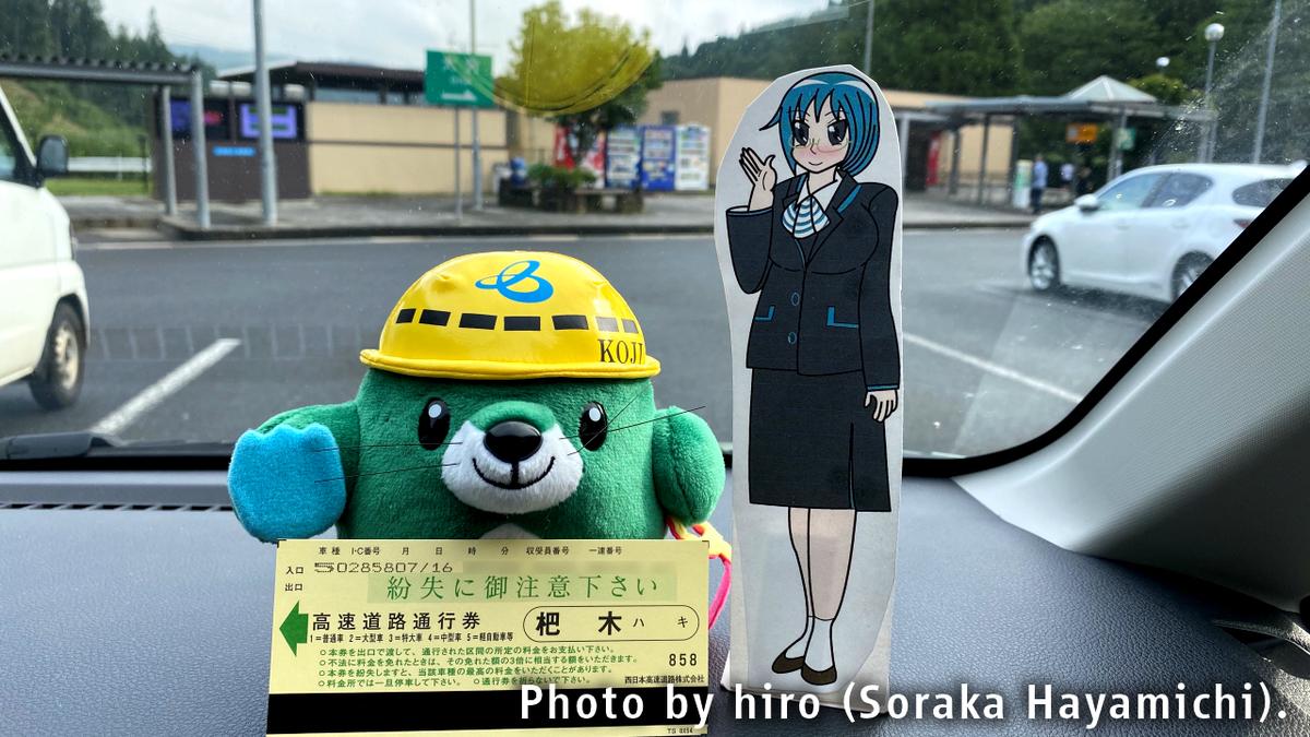 f:id:fuwafuwaame:20200729195050j:plain