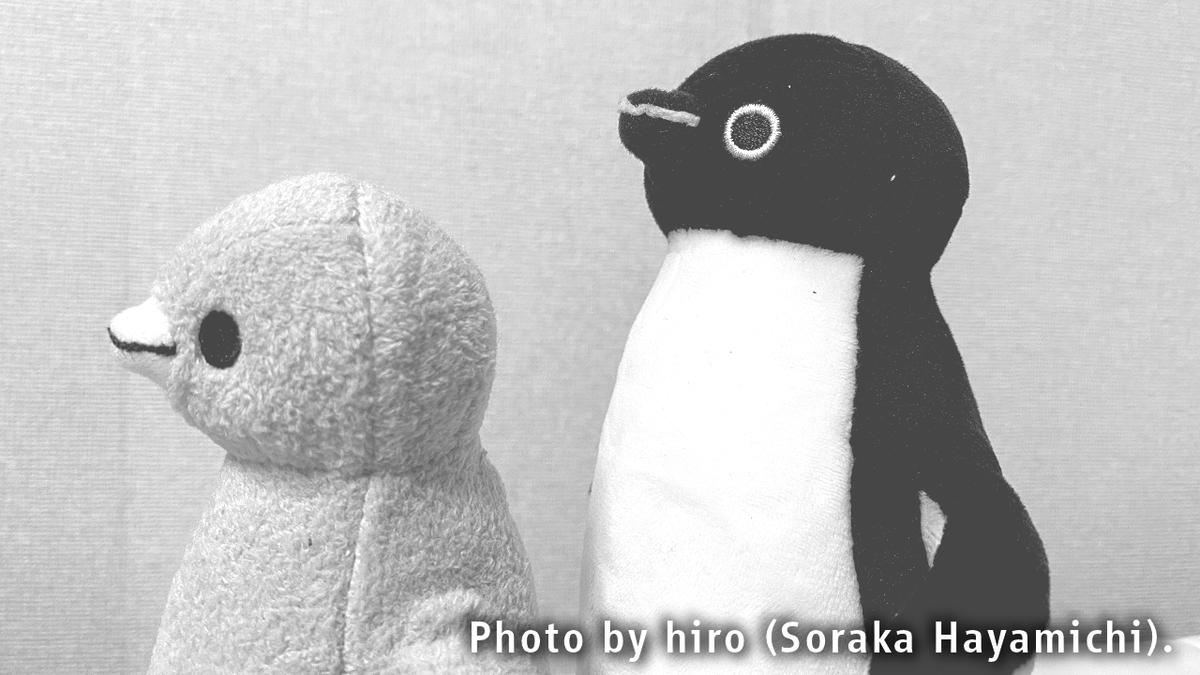 f:id:fuwafuwaame:20200730190050j:plain