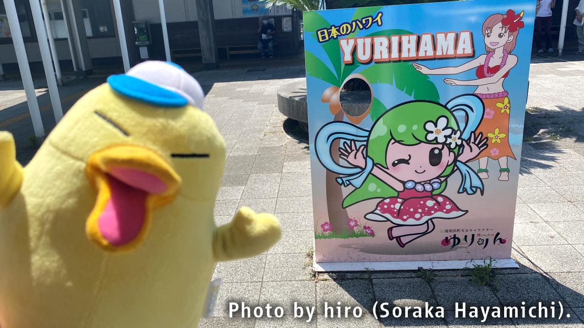 f:id:fuwafuwaame:20200819202029j:plain