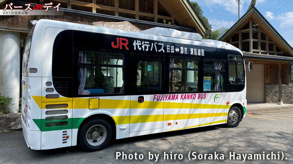 f:id:fuwafuwaame:20200910202331j:plain