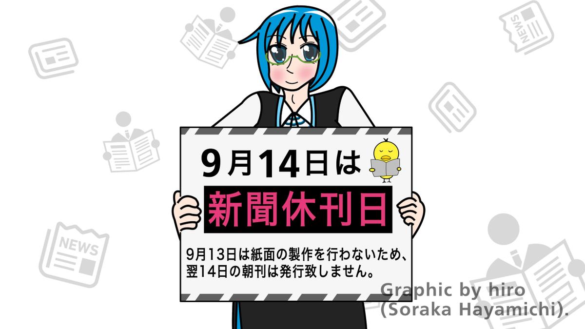 f:id:fuwafuwaame:20200913111006p:plain