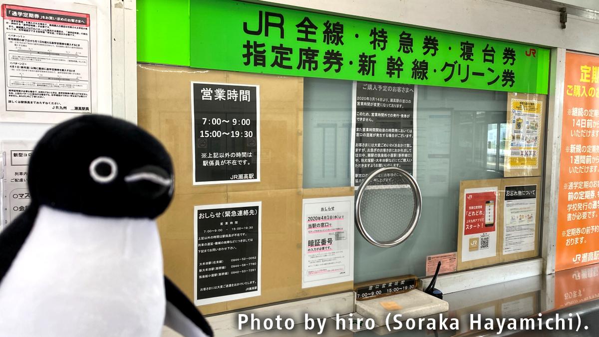 f:id:fuwafuwaame:20200913203812j:plain