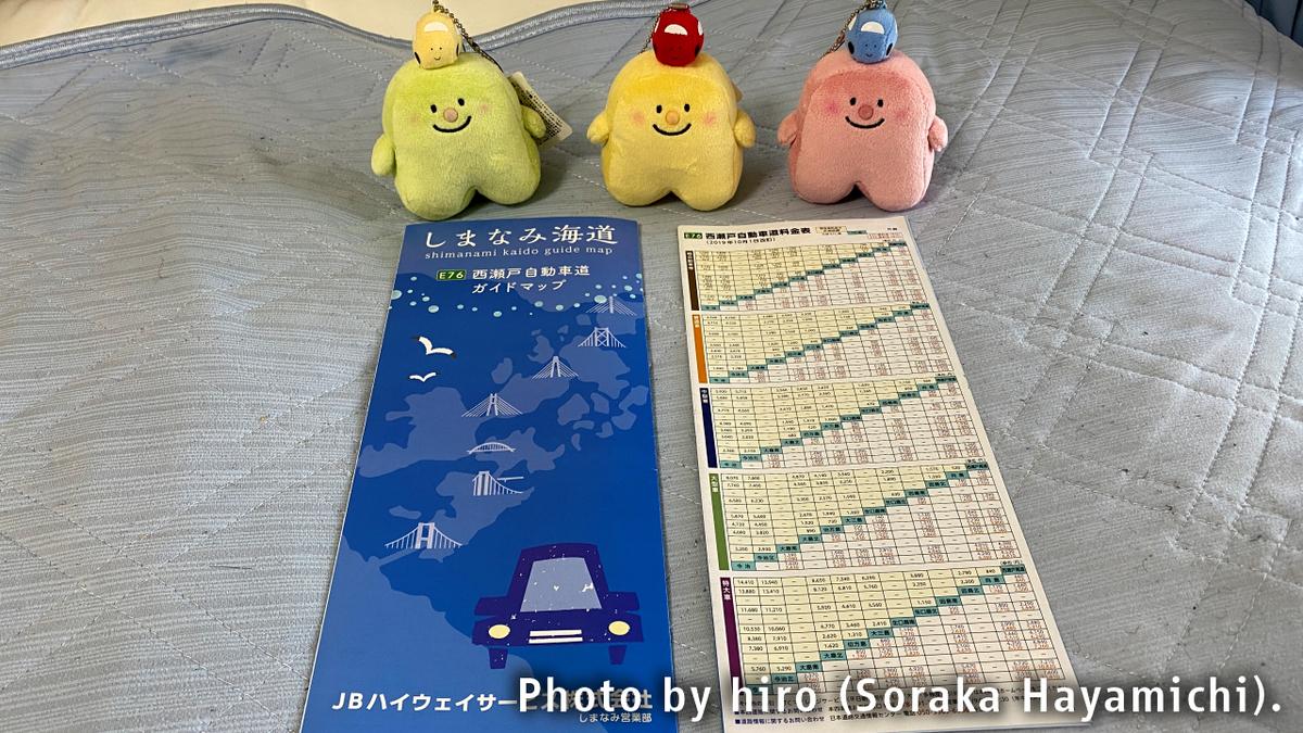 f:id:fuwafuwaame:20200921170922j:plain