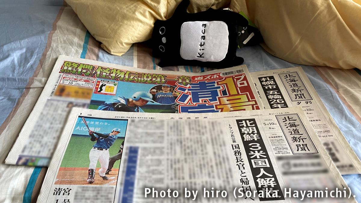f:id:fuwafuwaame:20200924125118j:plain
