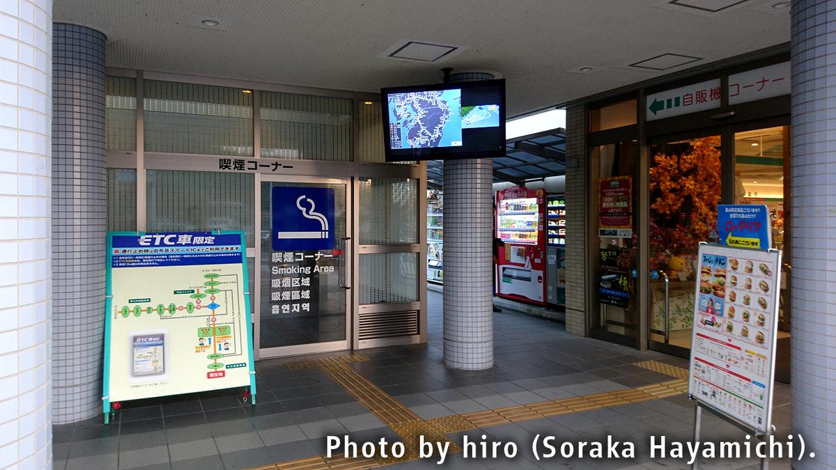 f:id:fuwafuwaame:20200924185232j:plain