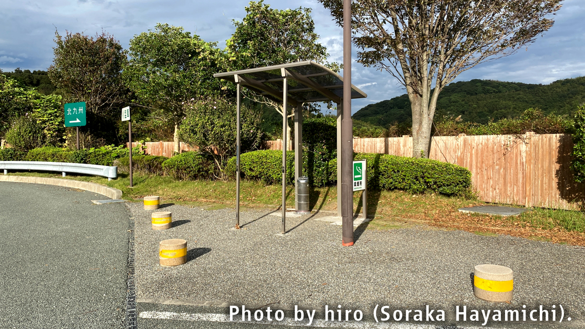 f:id:fuwafuwaame:20200924190752j:plain