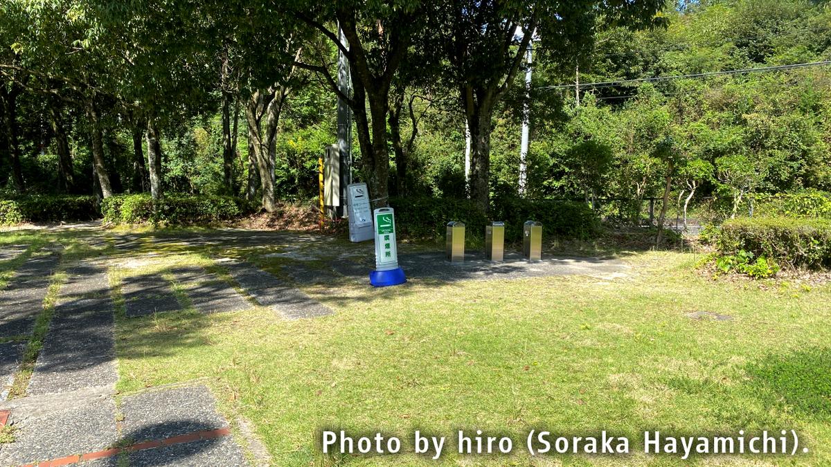 f:id:fuwafuwaame:20200924191442j:plain