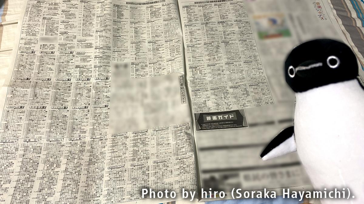 f:id:fuwafuwaame:20200927125543j:plain