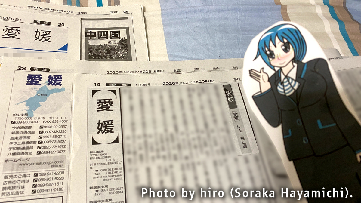 f:id:fuwafuwaame:20200927125637j:plain