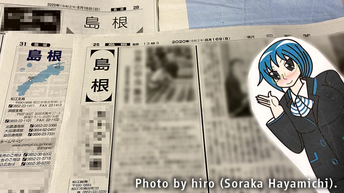 f:id:fuwafuwaame:20201009154755j:plain