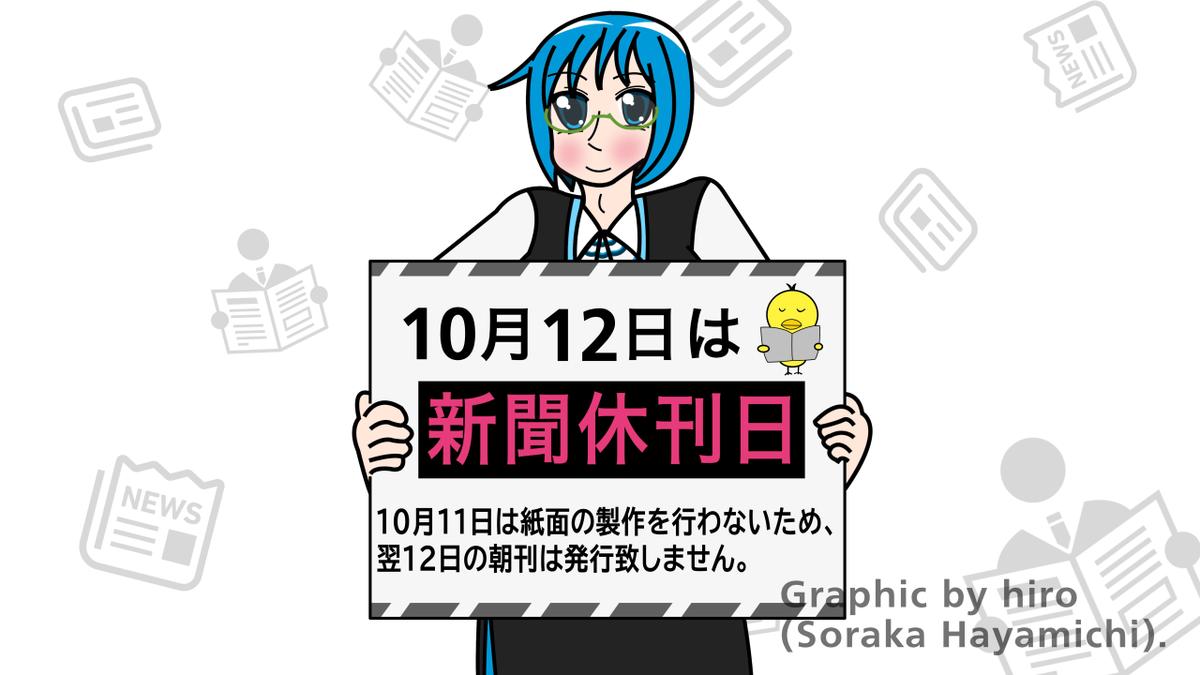 f:id:fuwafuwaame:20201010021446p:plain