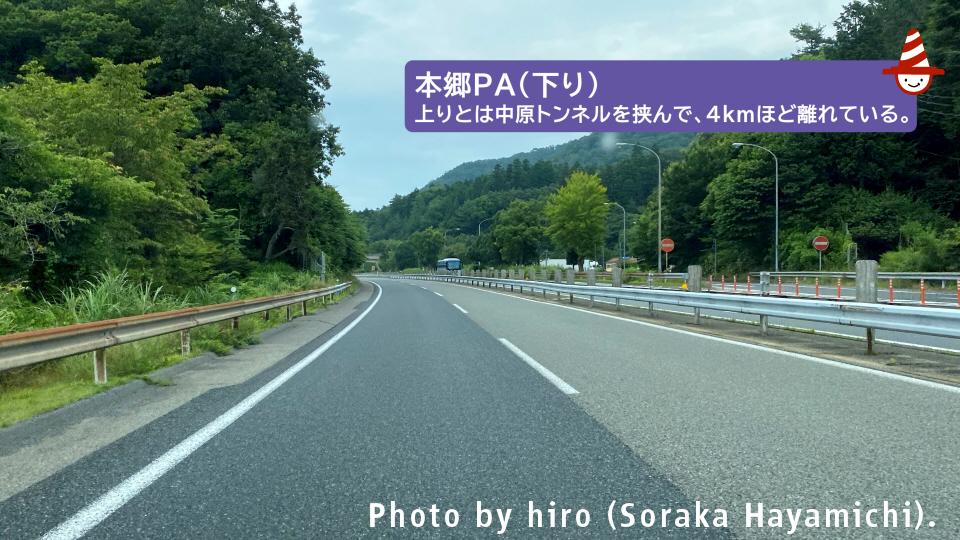 f:id:fuwafuwaame:20201013170558j:plain