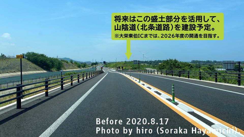 f:id:fuwafuwaame:20201013172015j:plain