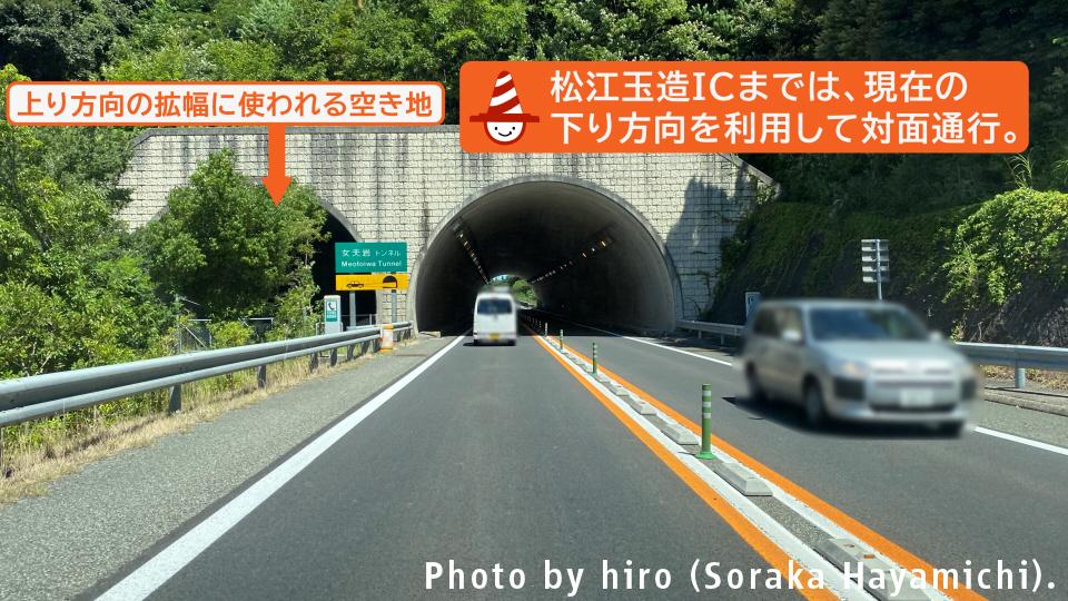 f:id:fuwafuwaame:20201013172227j:plain