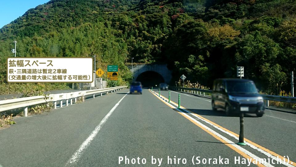 f:id:fuwafuwaame:20201013172425j:plain