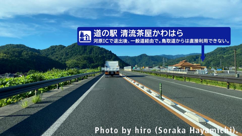 f:id:fuwafuwaame:20201013172707j:plain