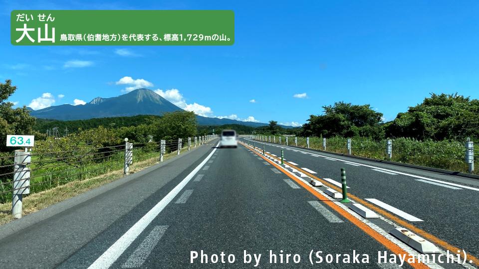 f:id:fuwafuwaame:20201013172818j:plain