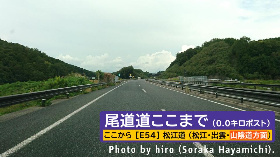 f:id:fuwafuwaame:20201013173006j:plain