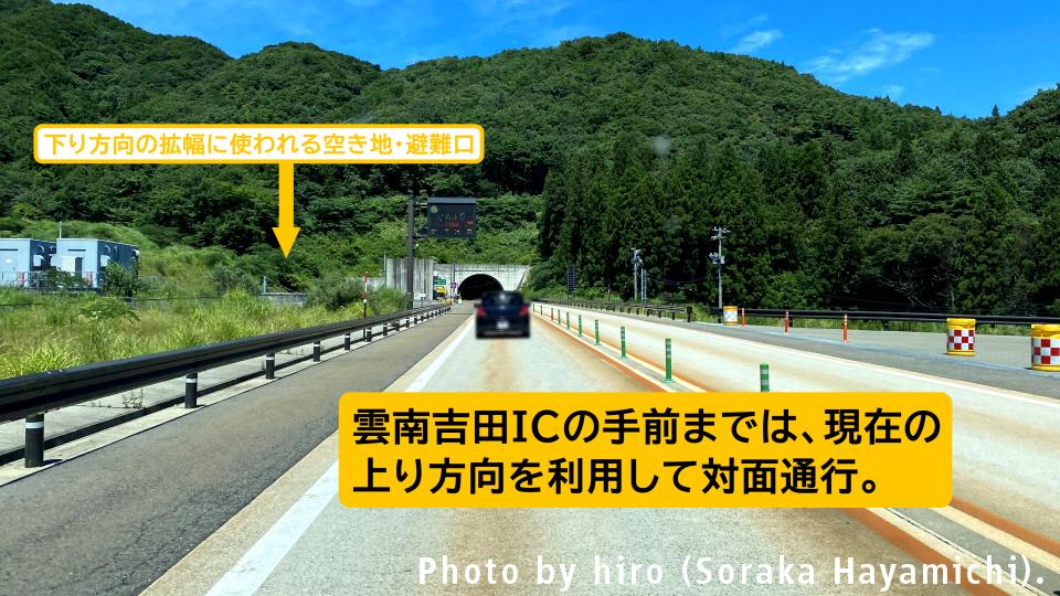 f:id:fuwafuwaame:20201013173125j:plain