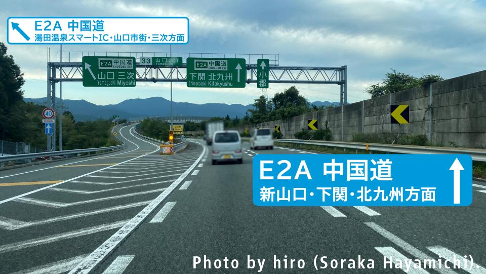 f:id:fuwafuwaame:20201013174507j:plain