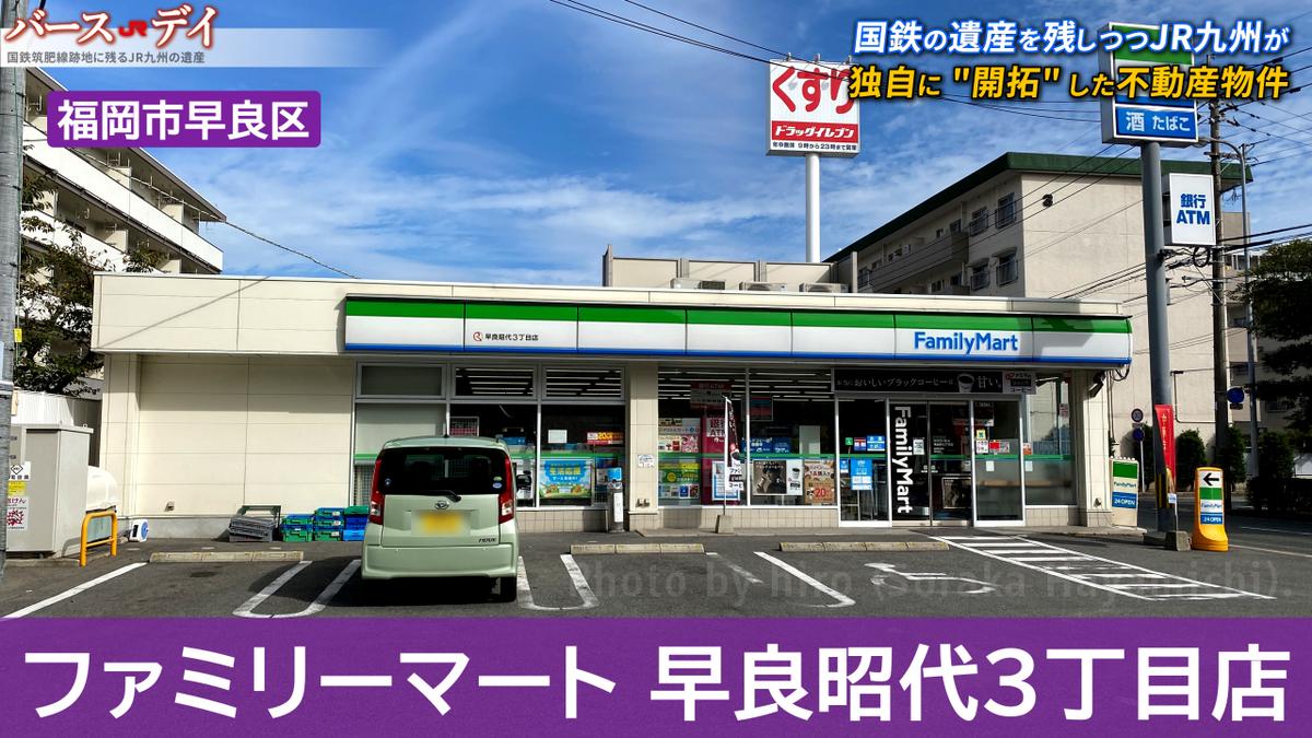 f:id:fuwafuwaame:20201022105132j:plain