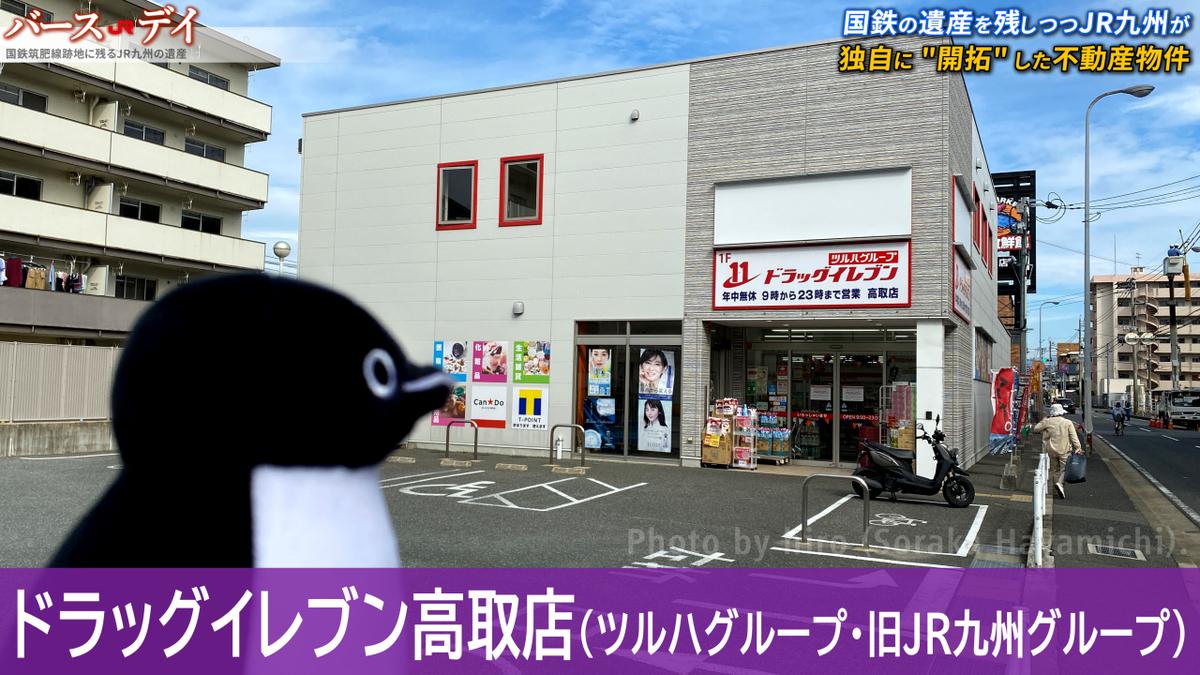 f:id:fuwafuwaame:20201022105602j:plain