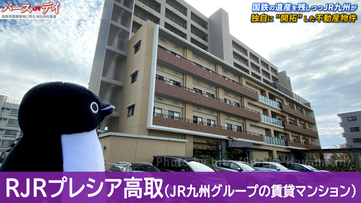 f:id:fuwafuwaame:20201022105715j:plain