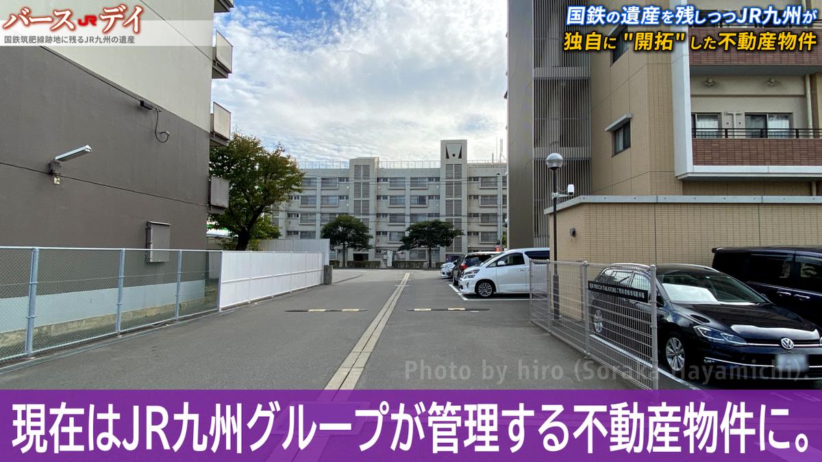 f:id:fuwafuwaame:20201022110305j:plain