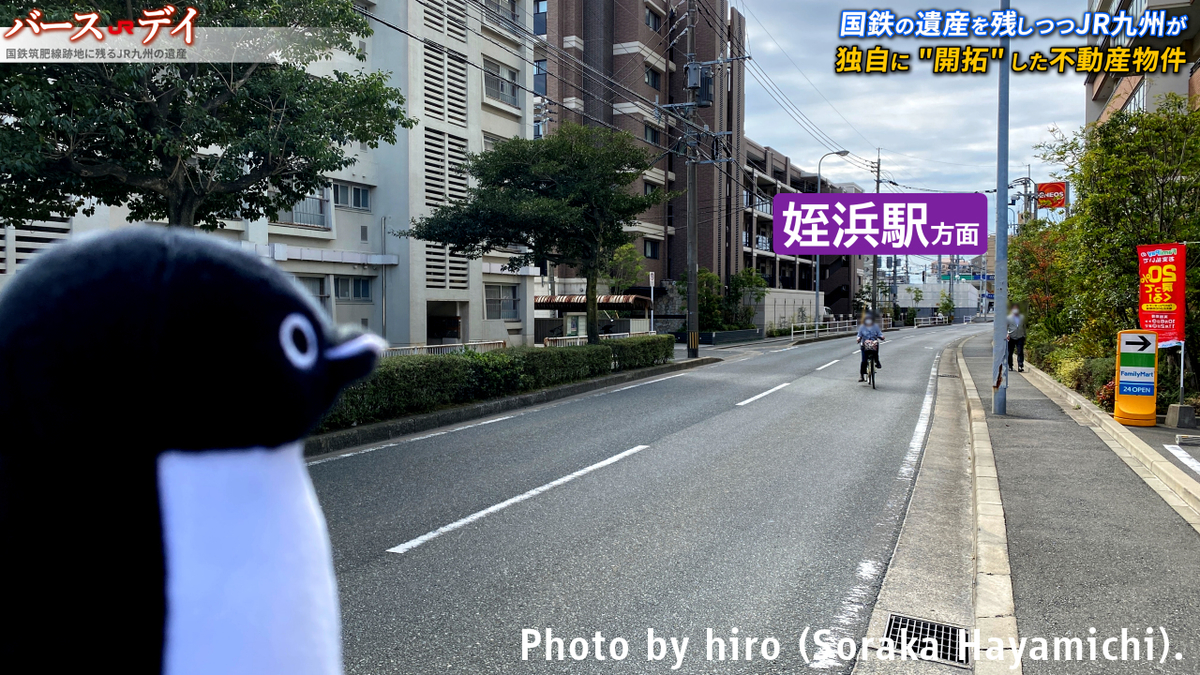f:id:fuwafuwaame:20201022110406j:plain