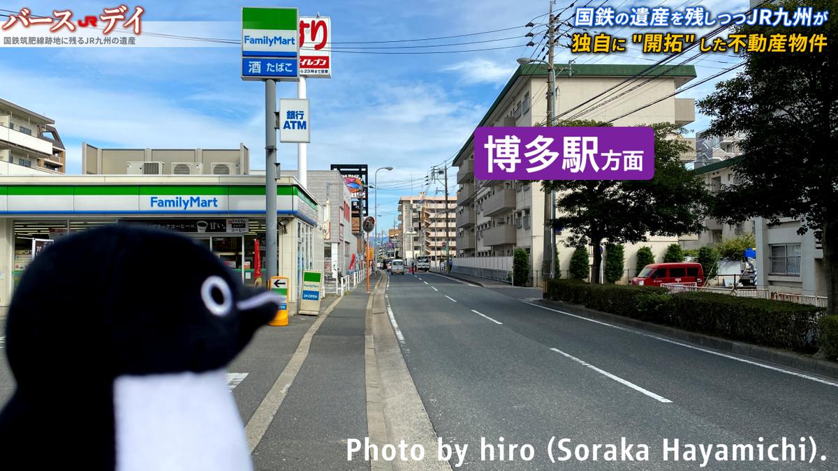 f:id:fuwafuwaame:20201022110459j:plain