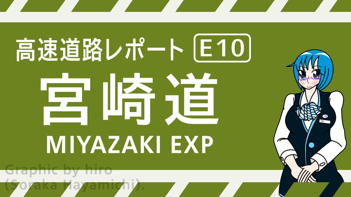 f:id:fuwafuwaame:20201030204259p:plain