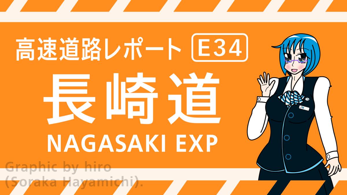 f:id:fuwafuwaame:20201030204322p:plain