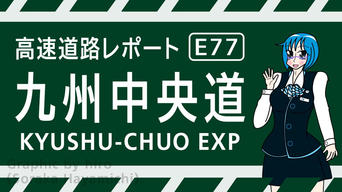 f:id:fuwafuwaame:20201030204419p:plain