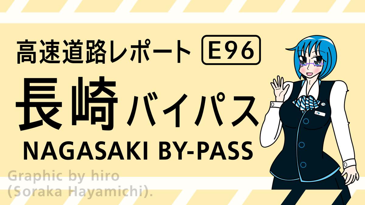 f:id:fuwafuwaame:20201030204814p:plain