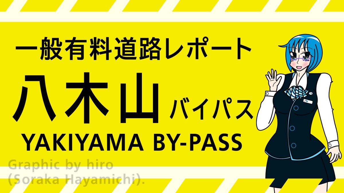 f:id:fuwafuwaame:20201030204854p:plain