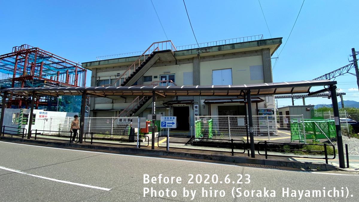 f:id:fuwafuwaame:20201101174513j:plain