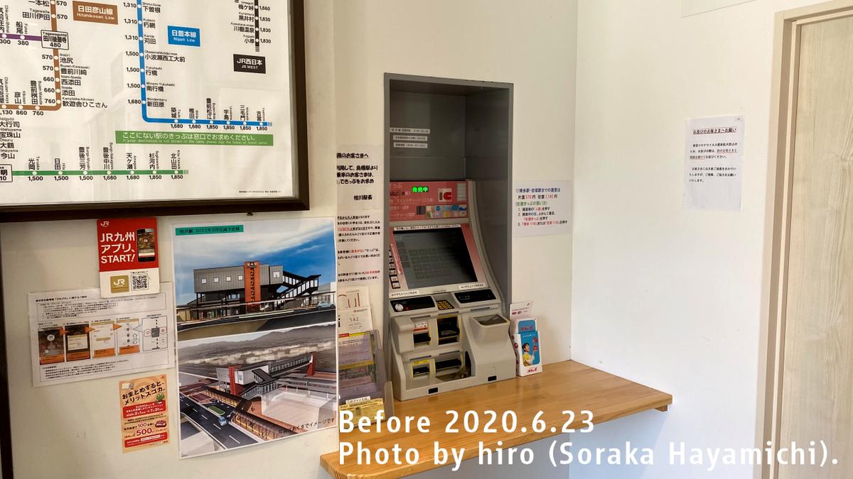 f:id:fuwafuwaame:20201101174609j:plain